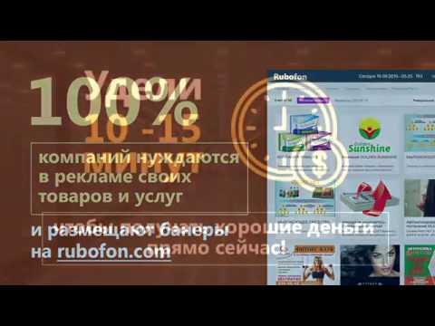 Заработок на размещении рекламы adsenseиз YouTube · Длительность: 40 мин1 с