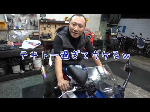 CBR250R バイク屋さんが販売車両紹介します