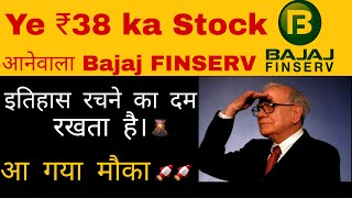 BEST BANK STOCKS TO BUY 2020 | UJJIVAN SMALL FINANCE BANK Share | Future Multibagger now below Rs 50