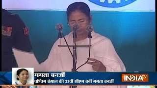 Mamata Banerjee Sworn in As CM of West Bengal for 2nd Consecutive Time