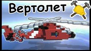 ЗИМА и ВЕРТОЛЕТ в майнкрафт - МАСТЕРА СТРОИТЕЛИ 20 - Minecraft