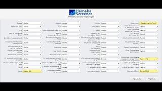 Сканер акций в игре на NYSE Hamaha Screener
