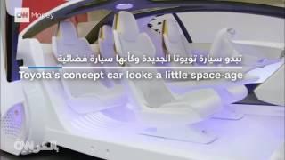 في العام 2030.. كيف ترى تويوتا سياراتها؟