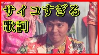 関ジャニ∞丸山隆平が作詞作曲した「ふわふわポムポム」がサイコすぎると...