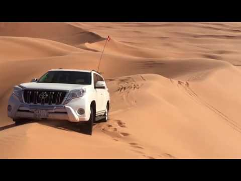 Top point at desert in Riyadh