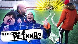 ТУПОЙ ЧЕЛЛЕНДЖ НА ТОЧНОСТЬ // футбольный гольф