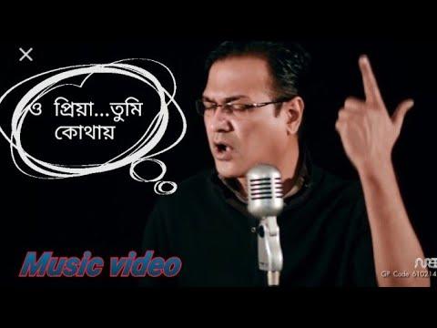 O Priya Tumi Kothai-Bangla Video Song by Asif