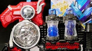 「天駆けるビッグウェーブ」仮面ライダービルド DXクジラジェットフルボトルセット Kamen Rider Build DX Kujira Jet Full Bottle Set