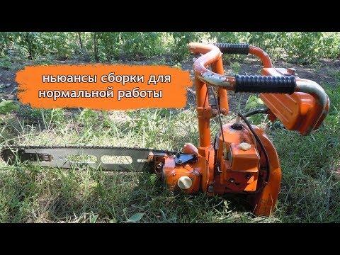 Ремонт карбюратора бензопилы урал 2 электрон видео