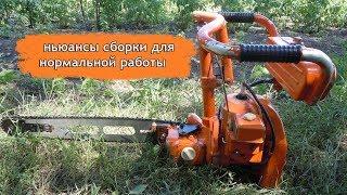 видео Бензопила Урал БП-3800