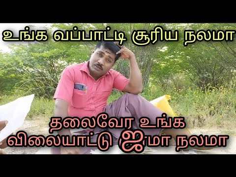 Gp Muthu Letter Comedy   Gp Muthu Letter Unboxing   Gp Muthu Comdey   Gpmuthu Official   Gp Express