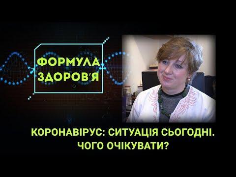 НТА - Незалежне телевізійне агентство: Чому ситуація з COVID-19 стала такою небезпечною? - головна експертка з епідеміології Львівщини