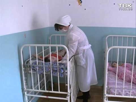 Красноярский интернат для детей-инвалидов