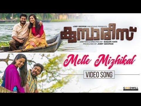 kumbarees malayalam movie melle mizhikal video song vineeth sreenivasan sibu sukumaran