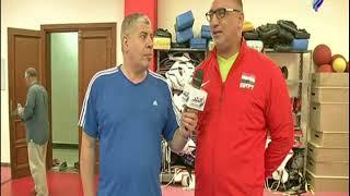 كابتن أحمد زهران : منتخب مصر للتايكوندو هناك امل كبير في احراز نتائج طيبة لمصر