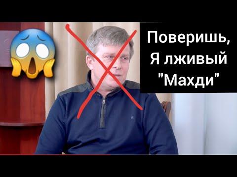 Игорь Михайлович Данилов - Обкуренный \