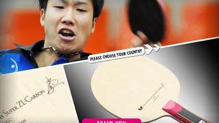 Mizutani Jun Super ZLC vs Zhang Jike Super ZLC Blade Review