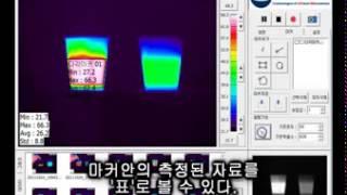 토핀스 TOPINS 열화상 카메라 v3 마커알람 & 표 활용 TICA K030 Mobile Version