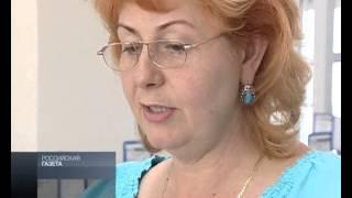 видео Постановление Правительства РФ от 18 октября 2013 г. № 932