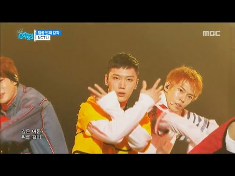 160423 [Viewable] NCT U - The 7th Sense (일곱 번째 감각) @ MC0r3