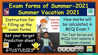 GTU exam forms of summer 2021 and summer vacation 2021 - GTU MCQ exam tips and tricks