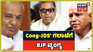 30 Mints 30 News | Kannada Top 30 Headlines Of The Day | Aug 23, 2019