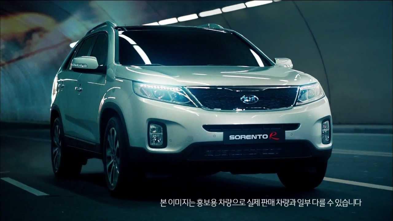 Kia Motors 2012 Commercial (korea)