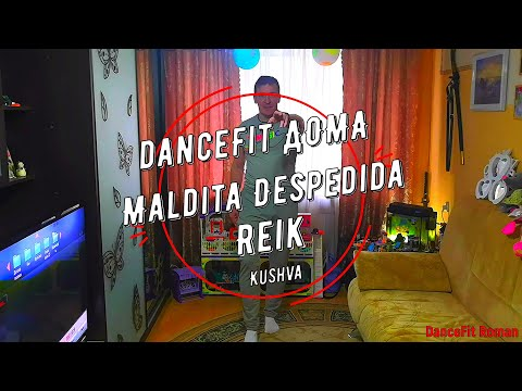 Maldita Despedida - Reik@DanceFit #Сидидома