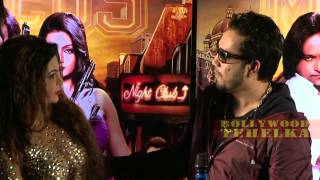 OMG ! Rakhi Sawant, Mika Singh Chemistry Movie Mumbai Cant Dance Sala Trailer Launch !