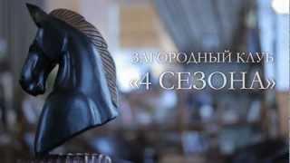 видео Отдых в Подмосковье в сауне и бане. Отдых с легким паром