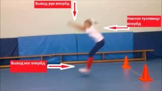 Техника прыжка в длину с места :)
