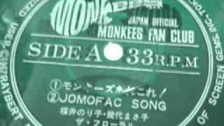 JAPAN OFFICIAL MONKEES FAN CLUB SIDE A 1モンキーズあれこれ! 2JOM...