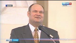 Со дня смерти экс-губернатора Василия Бочкарева исполнился год
