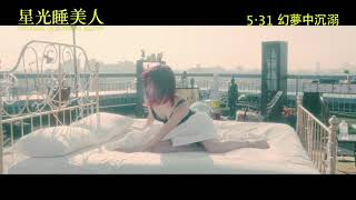 高橋一生(Isse Takahashi) 、櫻井友紀(Yuki Sakurai) 高橋一生 検索動画 21
