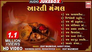 Aarti Mangal   Traditional Gujarati Aarti Collection   Full Audio Jukebox