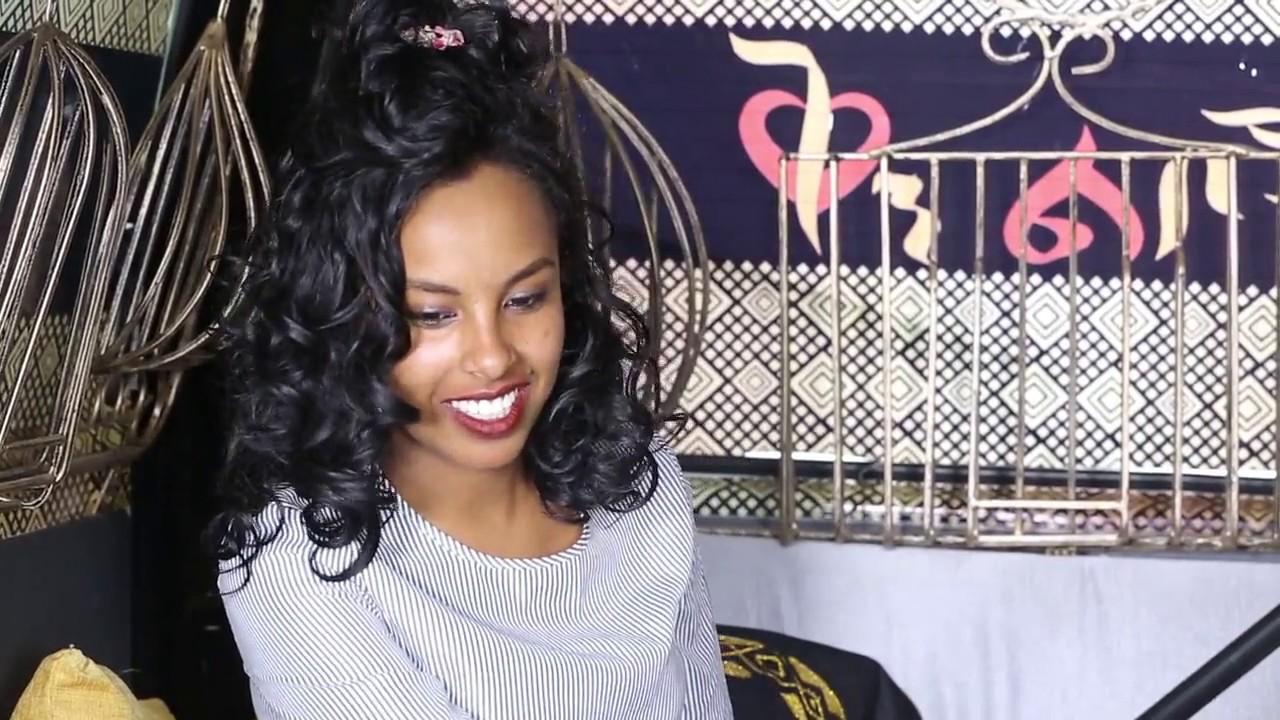 Ethiopian Qin Leboch Tv show Ep 09 Part 1