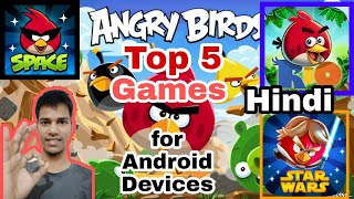 Top 5 Old ANGRY BIRDS Games For Android Mobile | How to Download Angry Birds Games