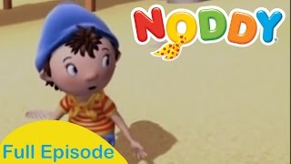 Noddy and The Island Adventure