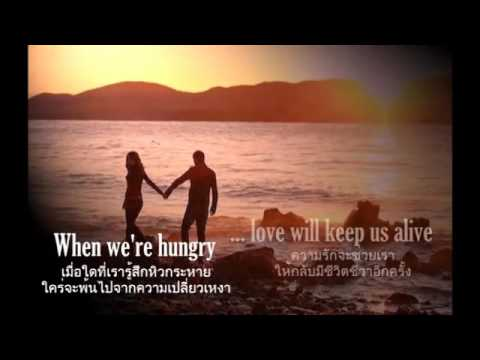 เพลงสากลแปลไทย Love will keep us alive   The EAGLES Lyrics&Thaisub