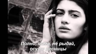 Download Еврейская народная песня Колыбельная 2 Mp3 and Videos