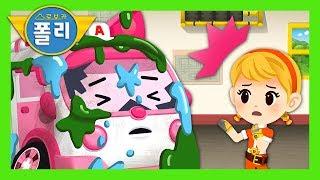 고장난 구급차 엠버, 우리가 고쳐줄게! | 어린이 정비놀이 | 로보카폴리 게임