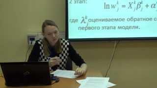 Отраслевая сегрегация и дифференциация заработных плат иммигрантов на российском рынке труда
