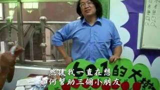 永豐高中601小趴踢影片 - 陸零壹大樹21歲快樂