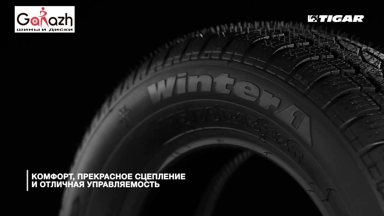 Каталог onliner. By это удобный способ купить автомобильные шины. Характеристики, фото, отзывы, сравнение ценовых предложений в минске.
