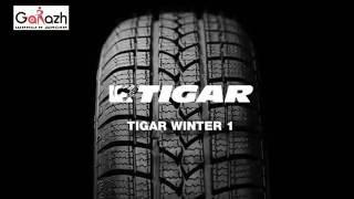 Купить зимние шины TIGAR WINTER 1 (в магазине шин и дисков