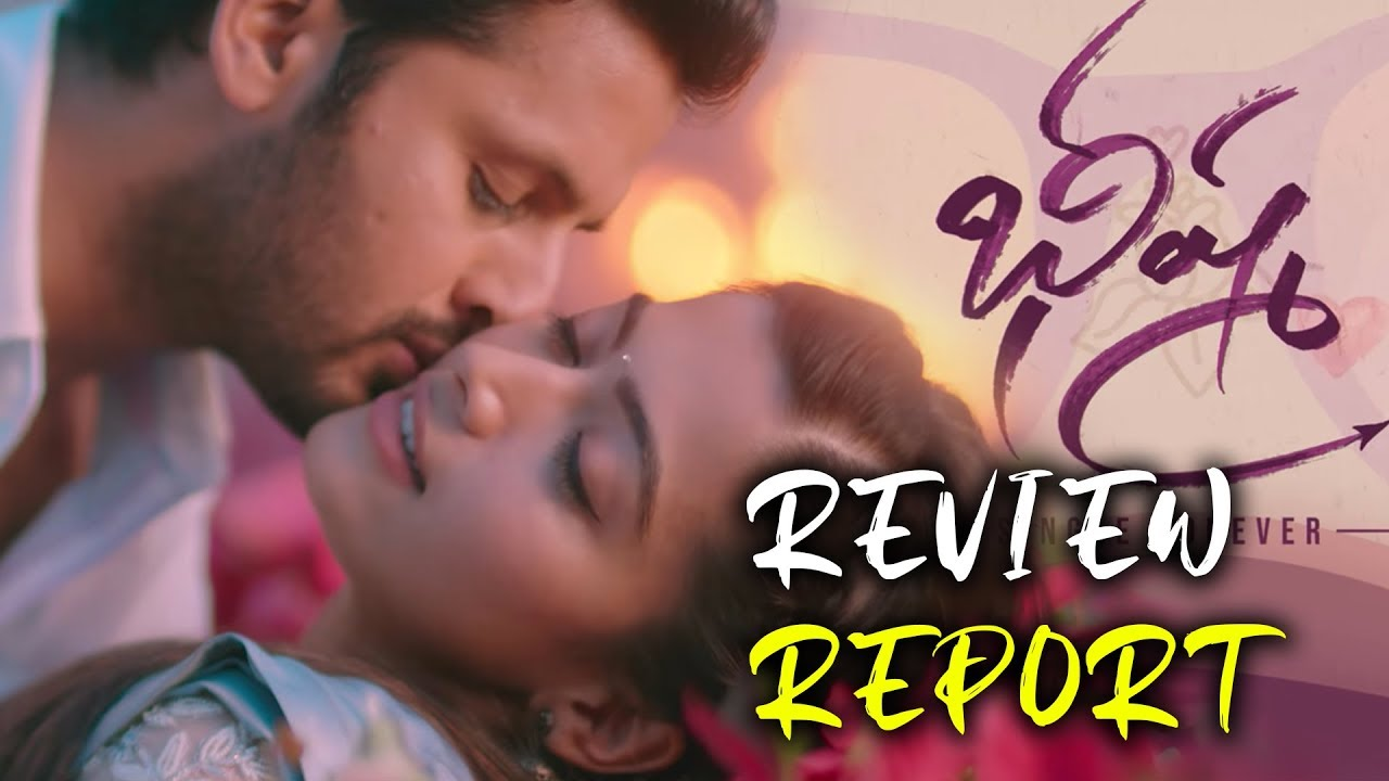 Bheeshma Movie Review Report Nithin Rashmika Mandana Bheeshma Movie Review Youtube