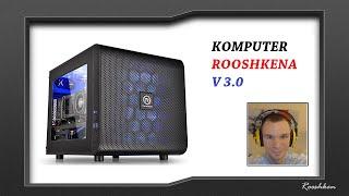 Komputer Rooshkena V3.0 - to jest sprzęt na którym gram + wyposażenie studia