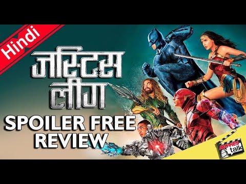 Justice League Spoiler Free Review [Explain In Hindi]