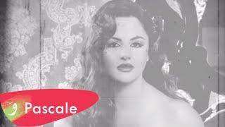 Pascale Machaalani - ِAalallah [Lyric Video] (2017) / باسكال مشعلاني - عالله