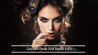 ЛУЧШИЕ ХИТЫ 2020 ✻ Новейшая русская музыка 2020 года ✻ Best Russian Music Mix 2020